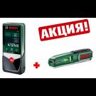 Дигитален лазерен далекомер (лазерна ролетка) BOSCH PLR 50 C (Bluetooth, Touchscreen) + Лазерен нивелир BOSCH PLL 5